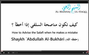safeshare_adviseSalafi_bukhari